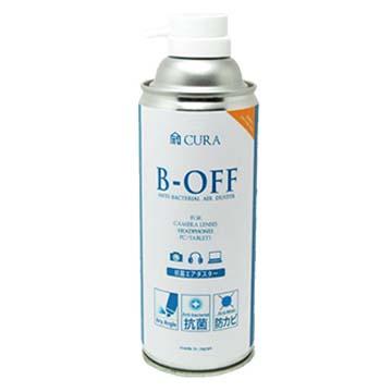 CAD-100-B-OFF