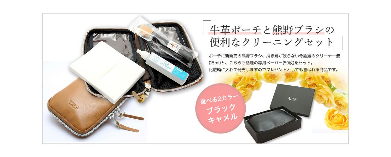 CURA 相機清潔用品,相機清潔用品