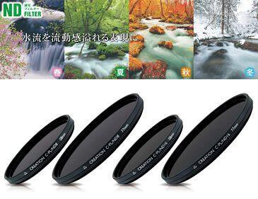 MARUMI日本專業濾鏡,MARUMI,日本專業濾鏡,相機濾鏡