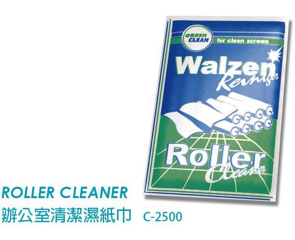 C-2500-5,清潔橡膠製濕紙巾5入,Green Clean,綠色清潔 ,專業品牌,清潔產品, 相機清潔用品