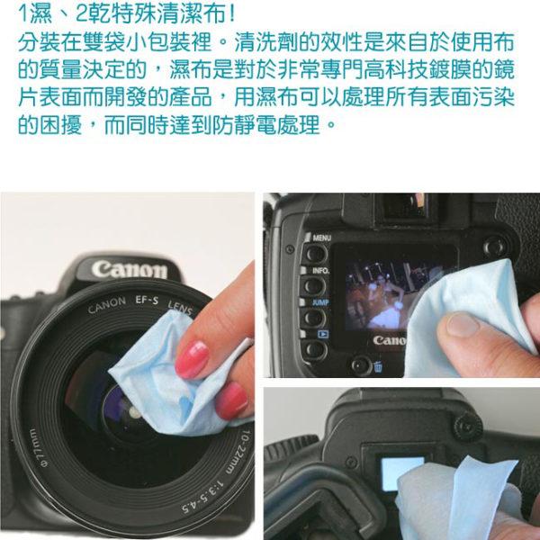 LC-7010鏡片清潔 片 ,Green Clean,綠色清潔 ,專業品牌,清潔產品, 相機清潔用品