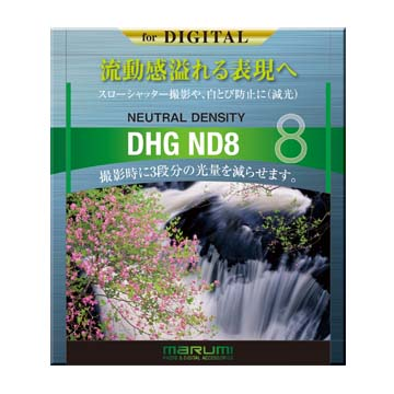 DHG-ND