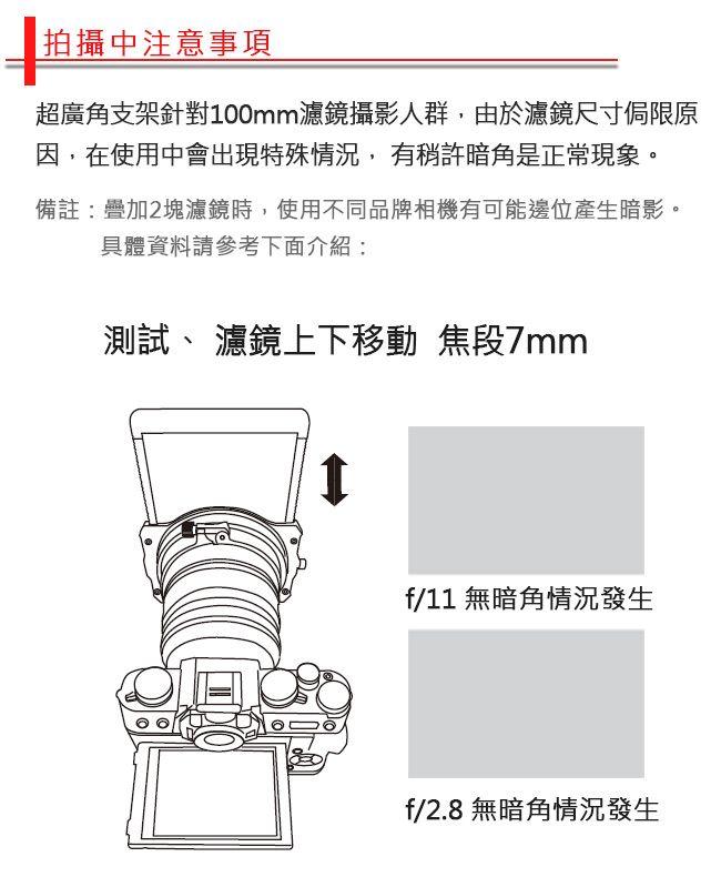 EverChrom, O-100,方形濾鏡磁吸支架