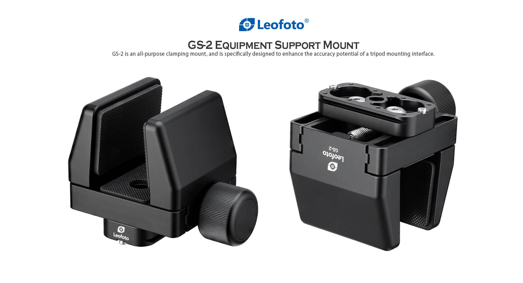 GS-2,多功能可變開口夾具,快拆座