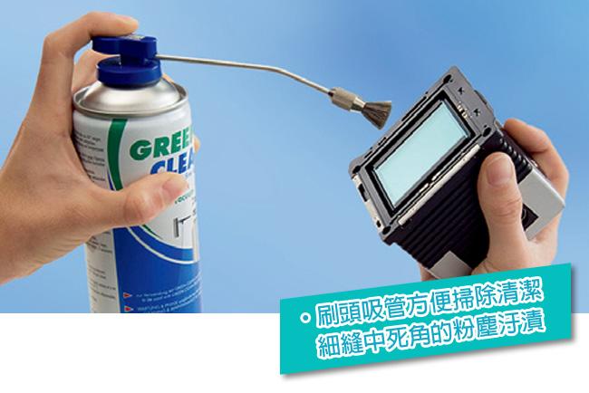 Green Clean綠色清潔, V2100吹管防靜電刷