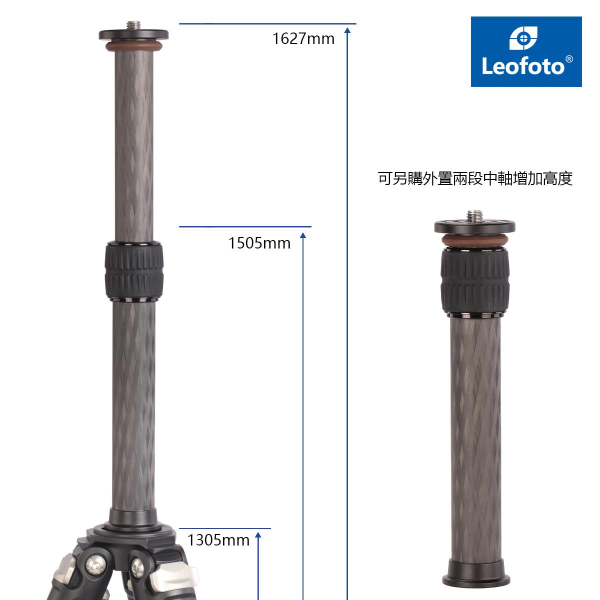 LEOFOTO,LS遊俠糸列,碳纖維三腳架