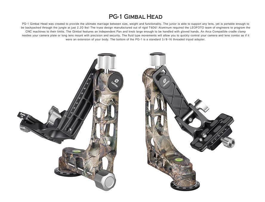 LS-365C,PG-1,遊俠糸列, 碳纖維三腳架