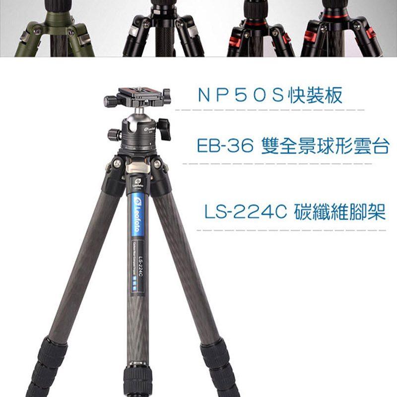 LS224C+EB36_001