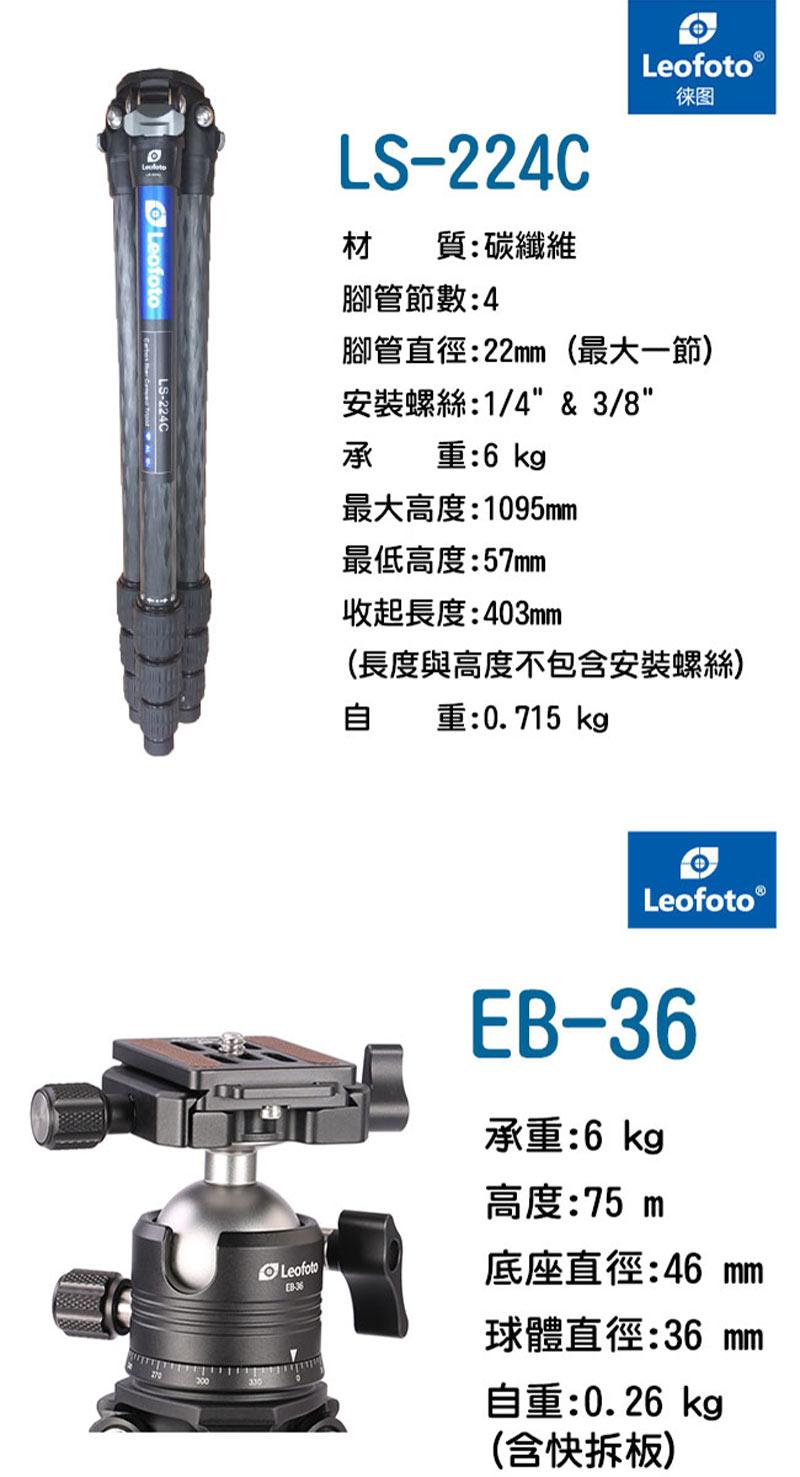 LS224C+EB36_002