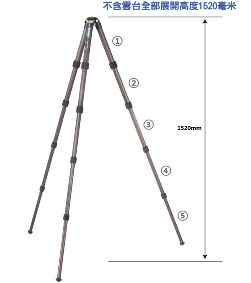 LEOFOTO,LS-365C,遊俠糸列,5節碳纖維三腳架
