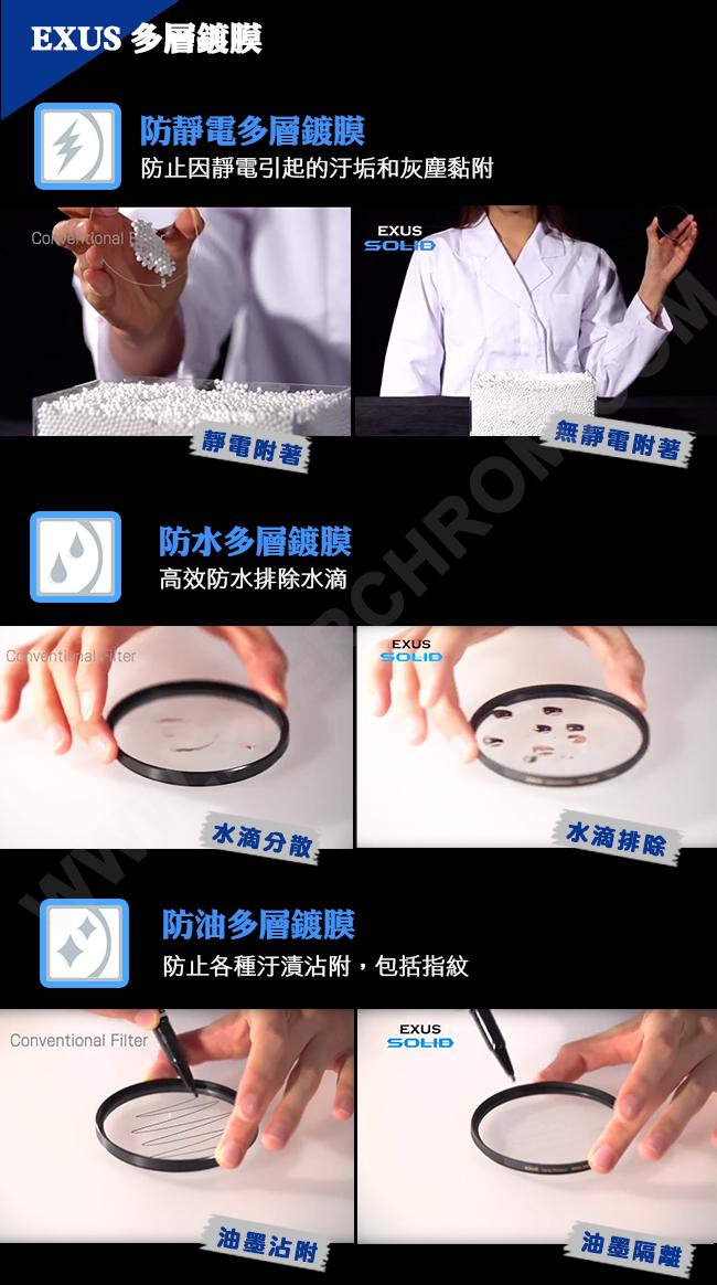 MARUMI EXUS Lens Protect Solid-03
