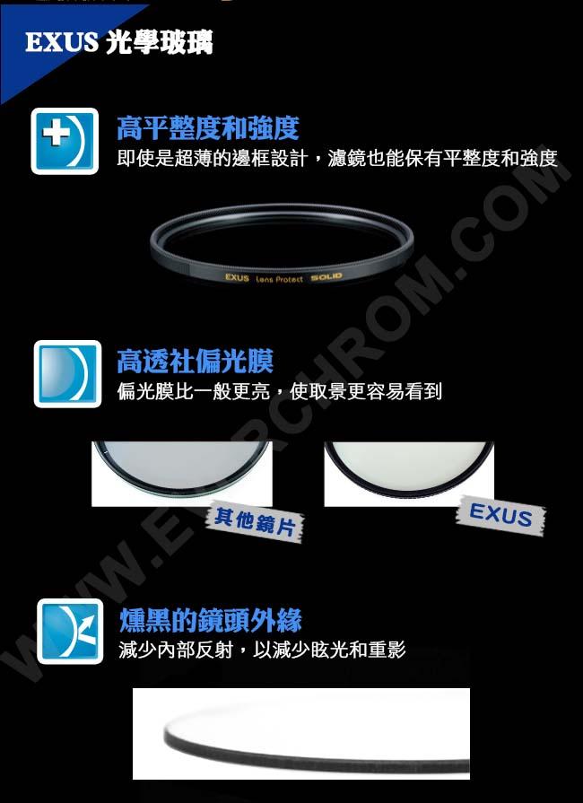 MARUMI EXUS Lens Protect Solid-04