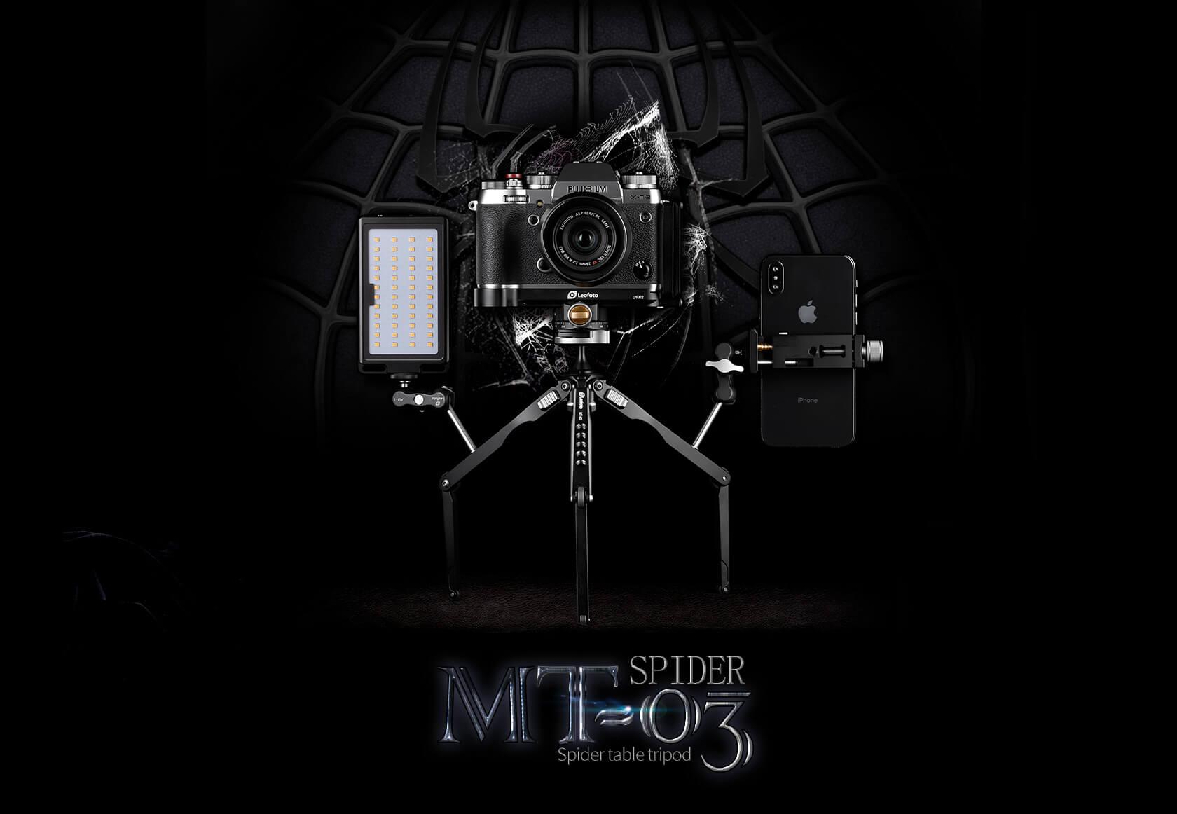 MT-03蜘蛛桌面迷你型三腳架