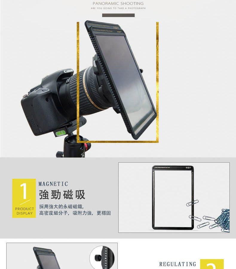 H&Y, Magnetic, Filter Frame,方形濾鏡,磁吸邊框