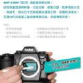 SC-4060感光元件乾濕清潔(大)GREEN CLEAN 緣色清潔 專業清潔相機用品