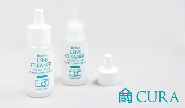 CLC-300光學鏡頭清潔劑-300ml
